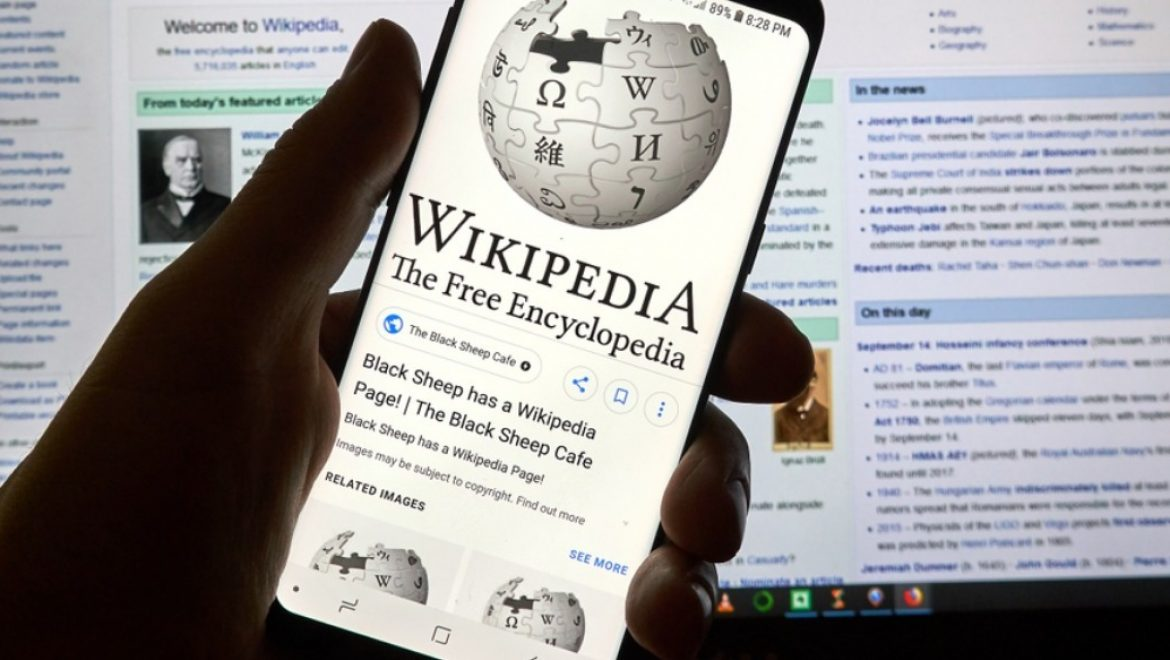 Digital Transformation Wiki: What Wikipedia Doesn't Tell You